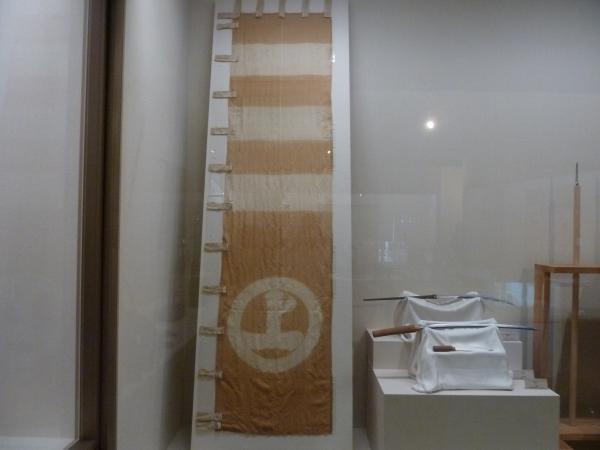 村上水軍旗21