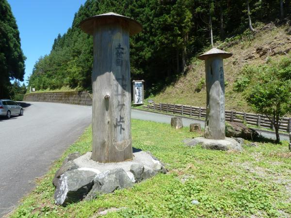 韮ケ崎峠30