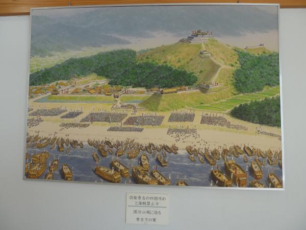 秀吉四国攻め絵31
