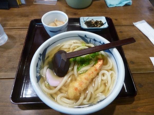 天ぷらうどんセット4