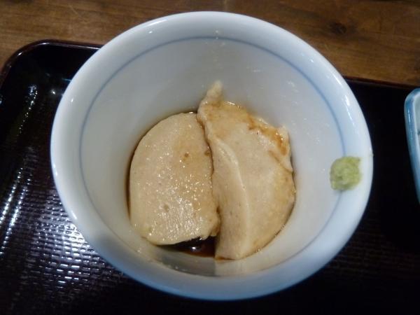 胡麻豆腐7