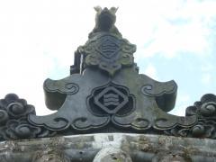 善応寺瓦寺紋