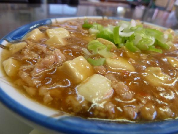 麻婆豆腐アップ10