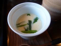 茶碗蒸11