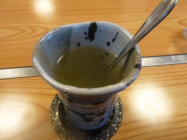 柚子茶13