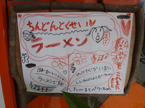 手作りポスター1