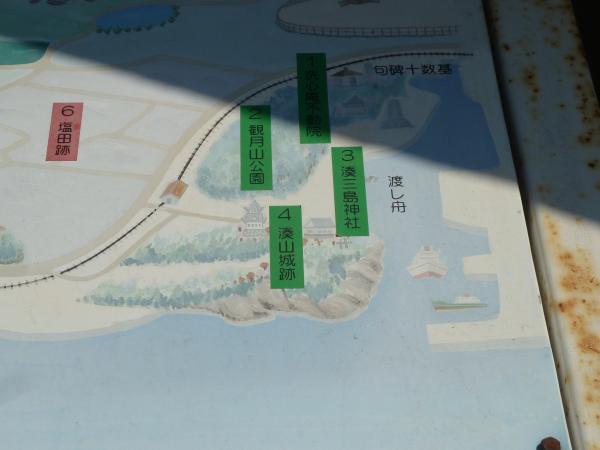 湊山城地図1