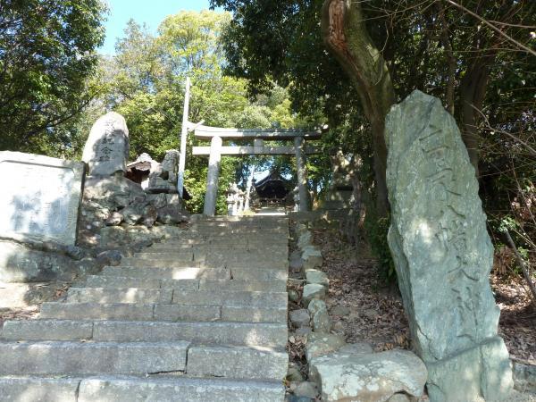 高家八幡神社鳥居1