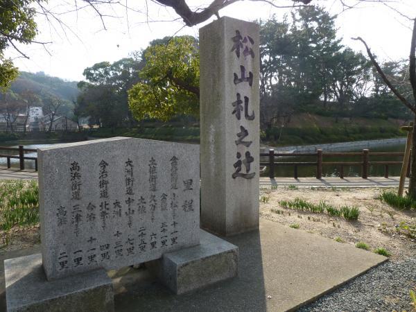札の辻石碑1