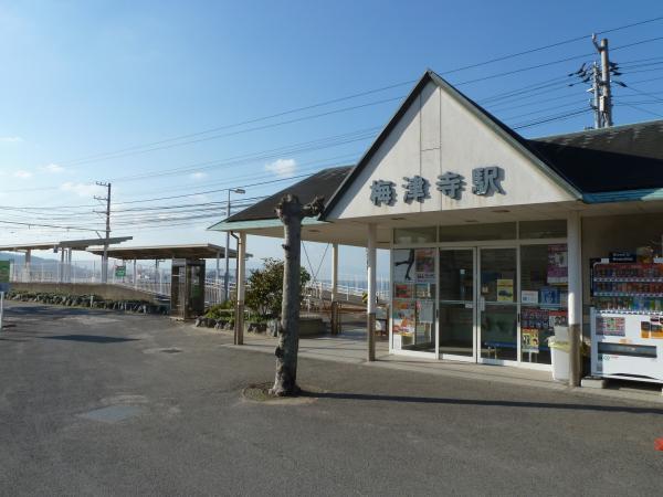 梅津寺駅1