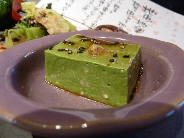 ホウレン草のゴマ豆腐10