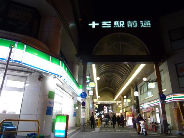 十三商店街1