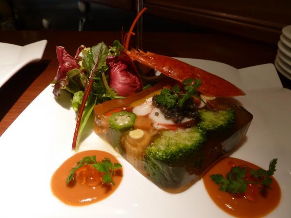 オマール海老と季節の野菜のテリーヌ