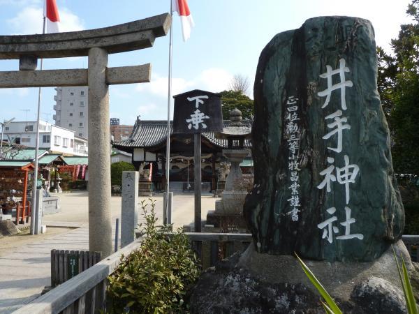 井出神社11