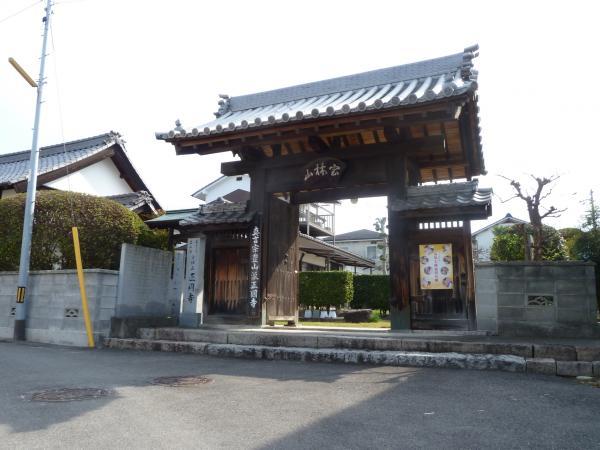 正円寺山門