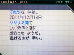 P1011850.jpg
