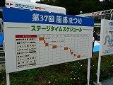 P1480182.jpg