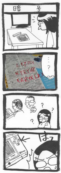 4koma33.jpg