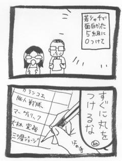 report05.jpg