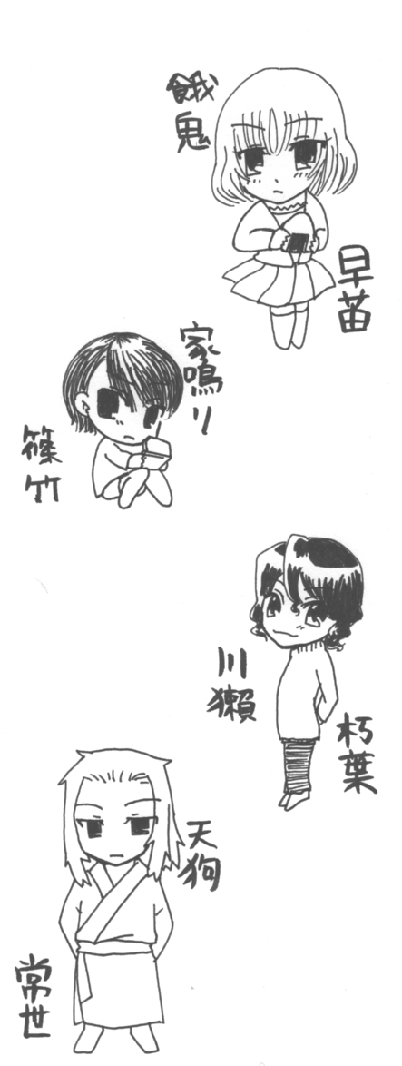 yokai-syokai.jpg