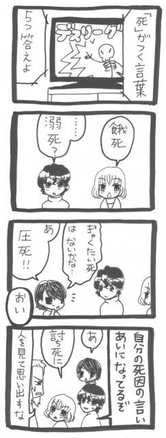 yokai01.jpg