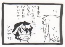 yokai11-1.jpg