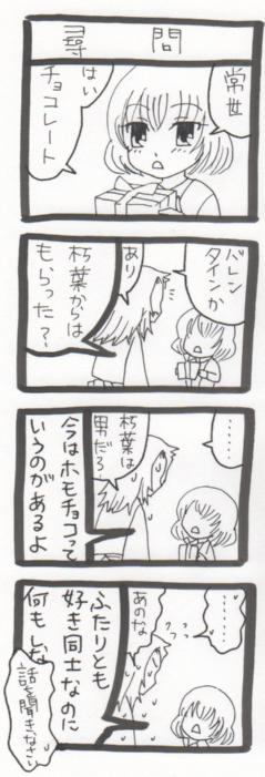 yokai11.jpg