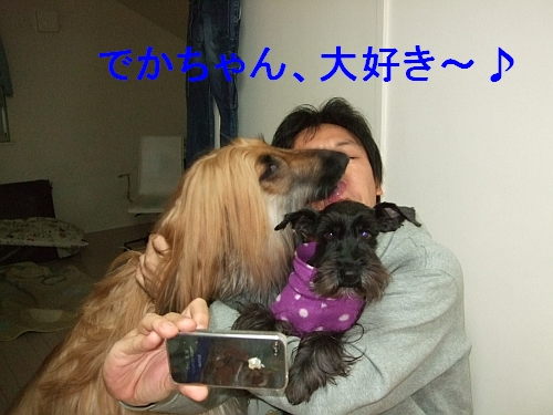 PO20110106_0002.jpg