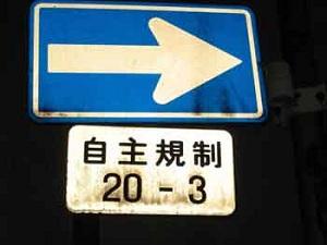 entry_img_117.jpg