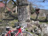 kiyotaki008.jpg