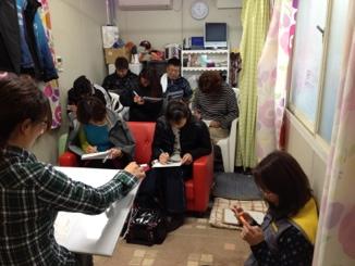 iphone_20120331110423.jpg