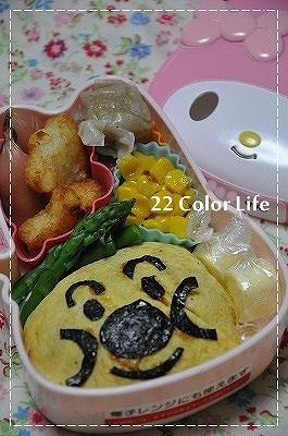 s-お弁当 4日目