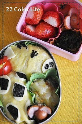 s-お弁当 6日目
