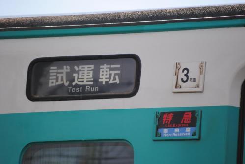 i_convert_20110608172924.jpg