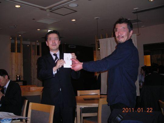 11.01.22スキッパーズ新年総会 01モザ