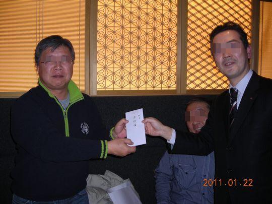 11.01.22スキッパーズ新年総会 02モザ