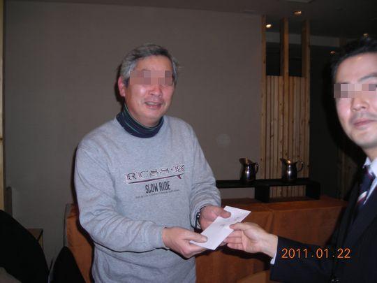 11.01.22スキッパーズ新年総会 03モザ