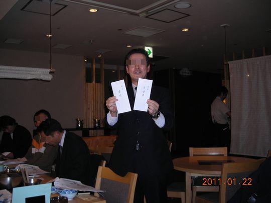 11.01.22スキッパーズ新年総会 06モザ