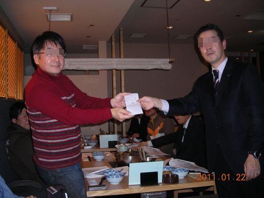 11.01.22スキッパーズ新年総会 05モザ