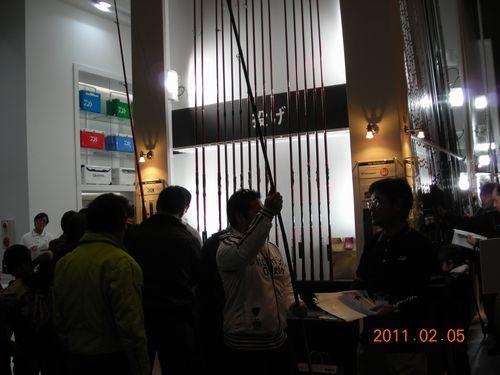 11.02.05見本市&キンコロ新年会 縮小2
