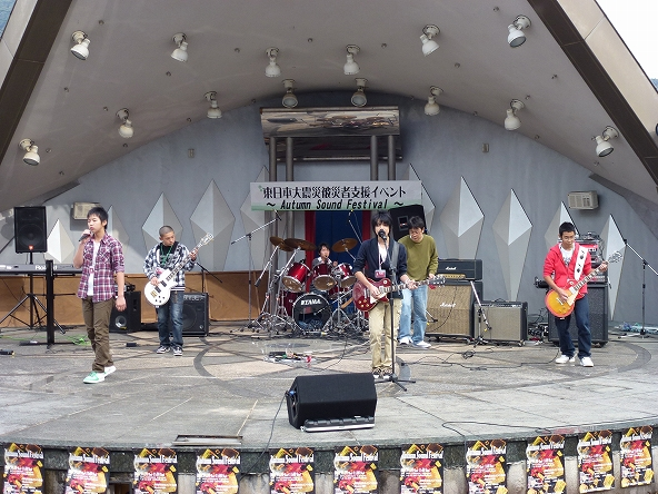 ASF2011