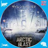 サイレント・ワールド 2011_01a 【原題】ARCTIC BLAST