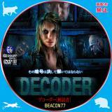 デコーダー 【原題】BEACON77