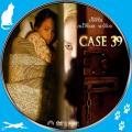 ケース39 【原題】CASE39