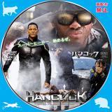 ハンコック_01a 【原題】 HANCOCK