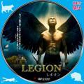 レギオン 【原題】LEGION