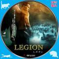 レギオン-02