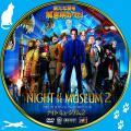 ナイトミュージアム2-② 【原題】NIGHT AT THE MUSEUM2