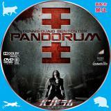 パンドラム_01a 【原題】PANDORUM