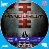 パンドラム_bd_01a 【原題】PANDORUM